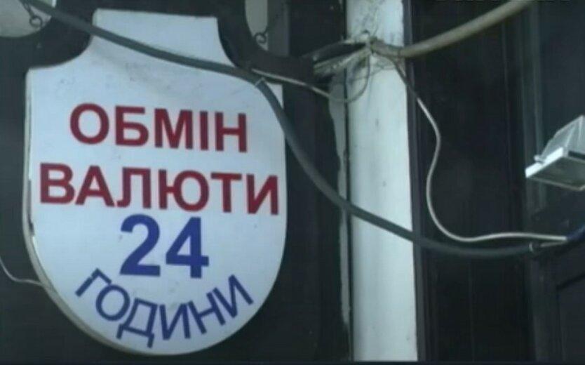 НБУ показал курс валют на 14 декабря