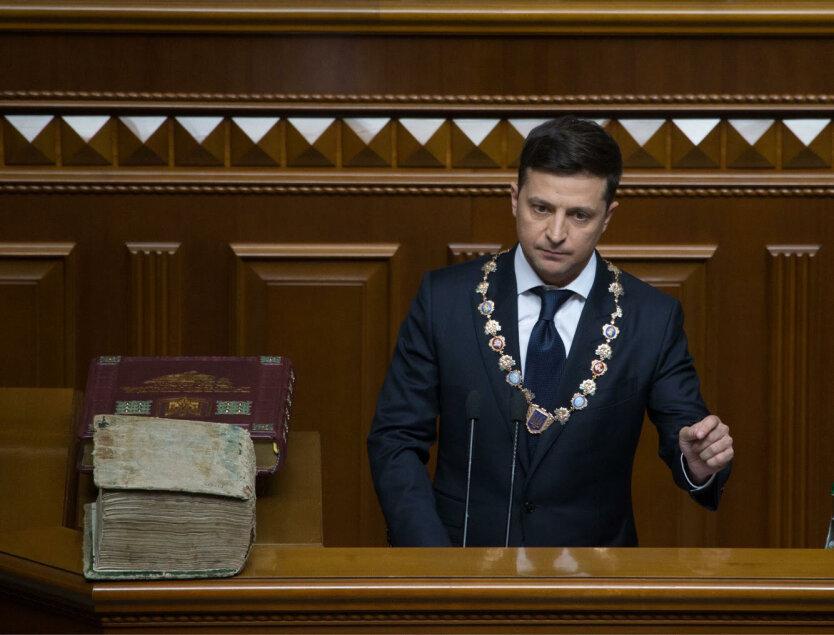 Владимир Зеленский присяга