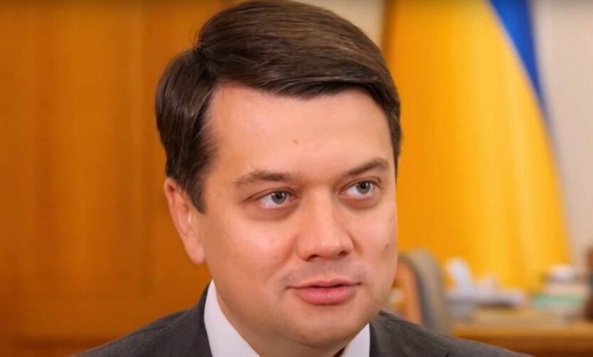 """Разумков рассказал о """"дискуссиях"""" с Зеленским"""