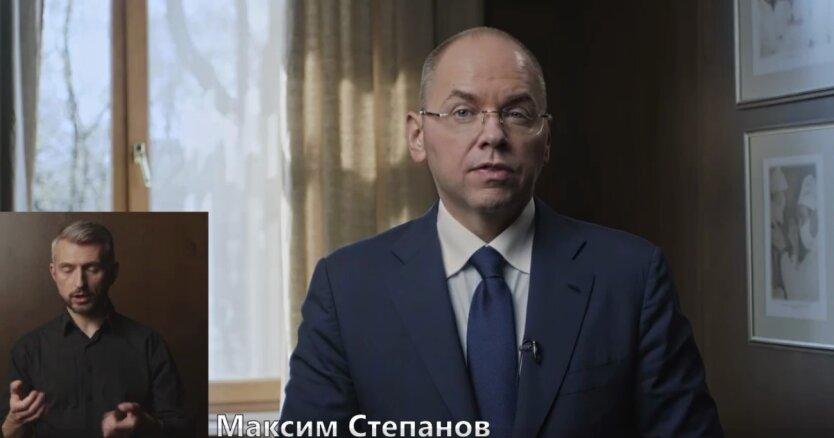 Максим Степанов, министр