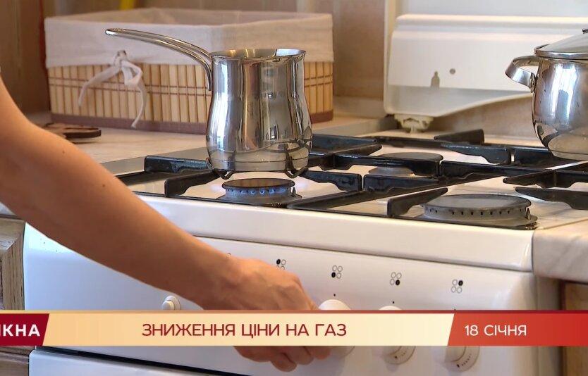 Газ в Украине, показания счетчиков, облгазы
