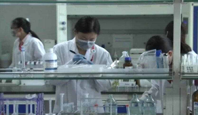 Лаборатория в Ухане
