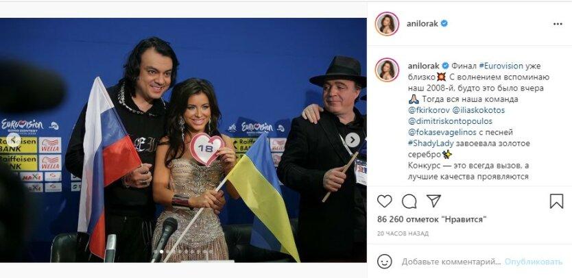 Ани Лорак, Филипп Киркоров, Евровидение 2021, Ани Лорак на Евровидении