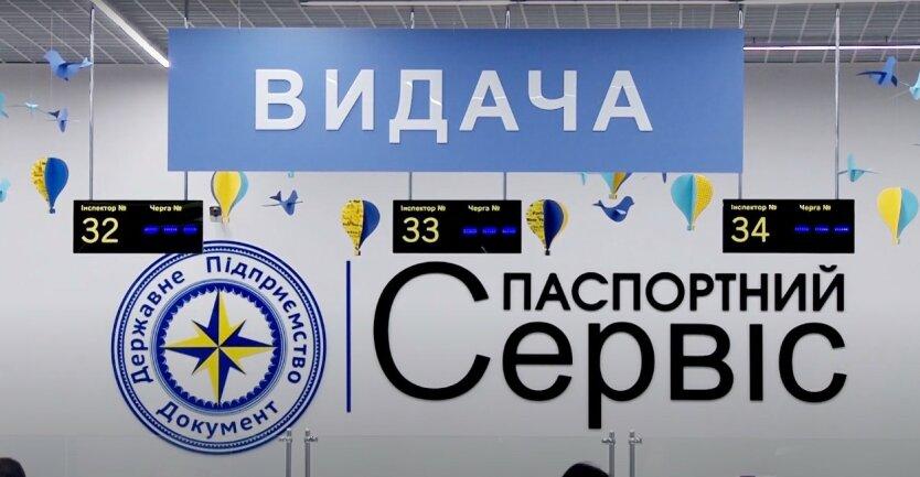 ID-карта украинца,Замена паспорта в Украине,Как заменить бумажный паспорт