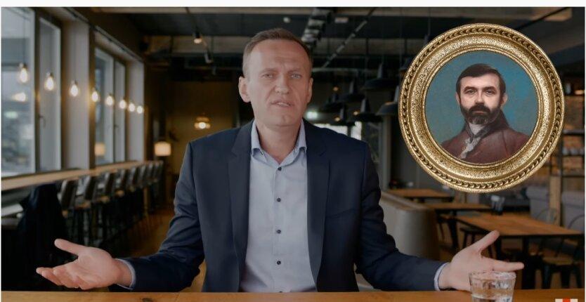 Навальный опубликовал новое расследование о Путине