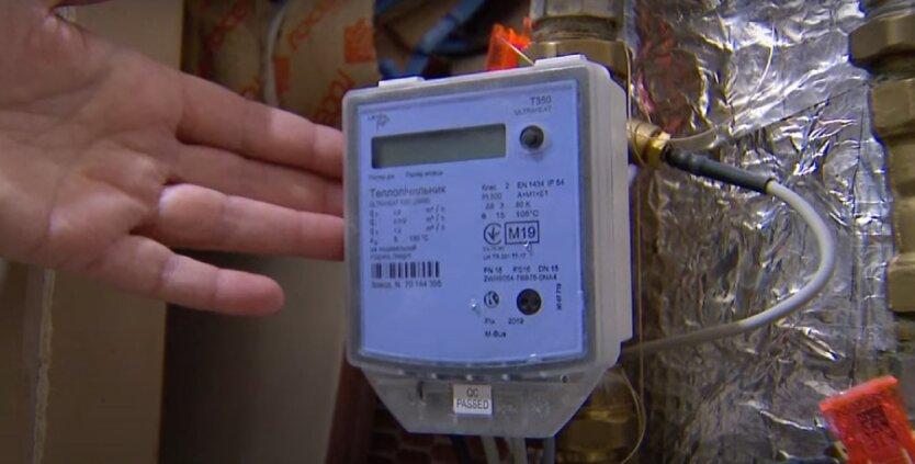 Платежки за отопление