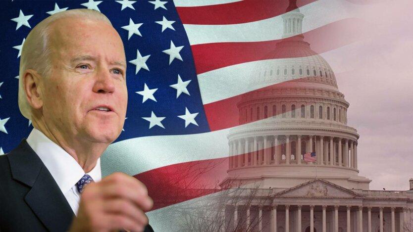 Какими должны быть отношения Украины и США при Джо Байдене?