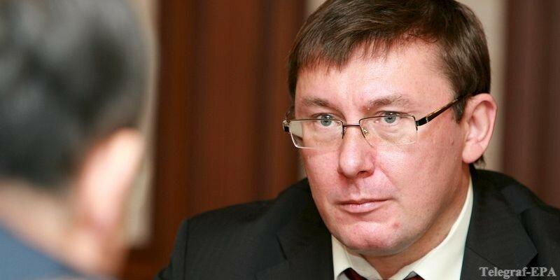 Луценко получил разрешение выехать в Польшу на лечение