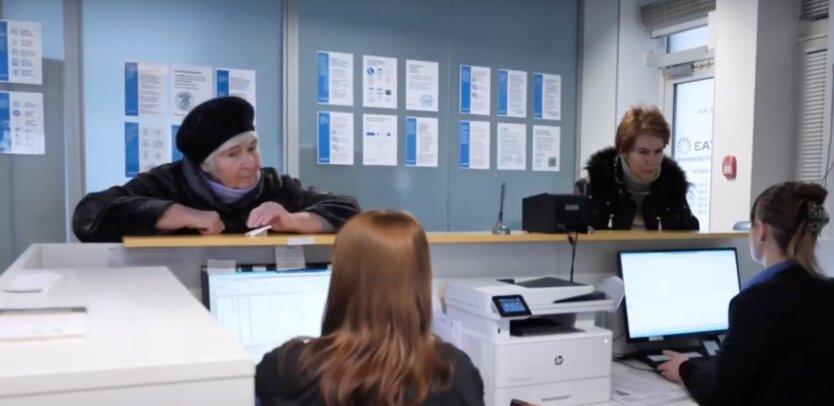 """Оплата """"коммуналки"""" в Украине, тарифы на газ, воду и электроэнергию"""