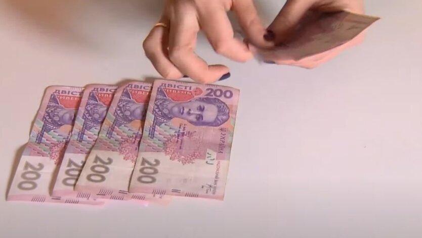 Деньги, выплаты, ПФУ