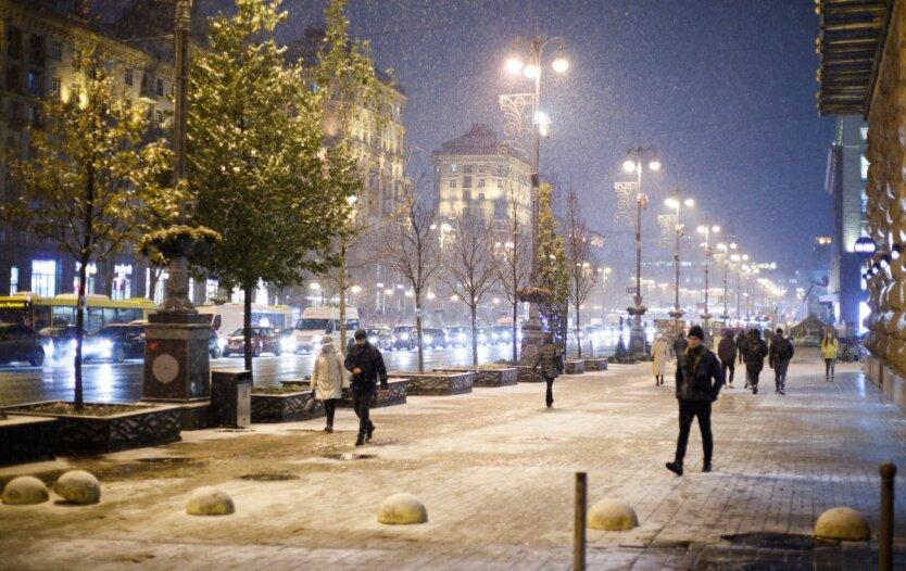 Погода в Украине, Наталья Диденко, погода перед выходными
