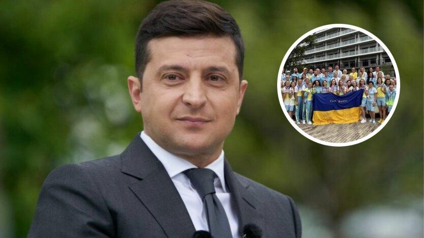 Зеленский подвел итоги участия сборной Украины в Олимпиаде в Токио