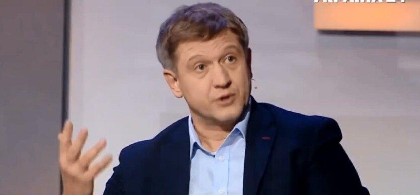Экс-министр финансов Украины Александр Данилюк