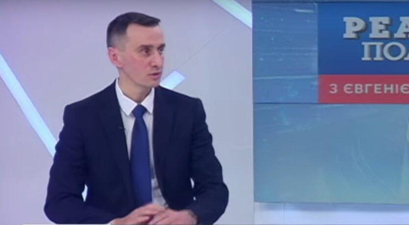 Ляшко, Соловьев, назначения, коронавирус, СНБО