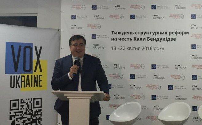 михаил саакашвили44
