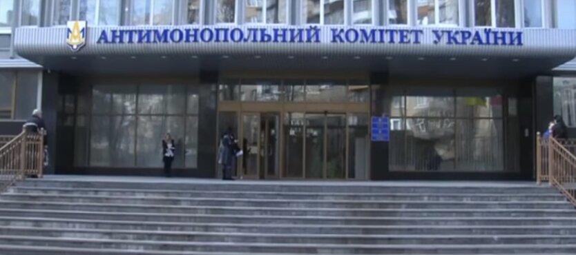 «Ровногаз» и «Хмельницкгаз» оштрафуют