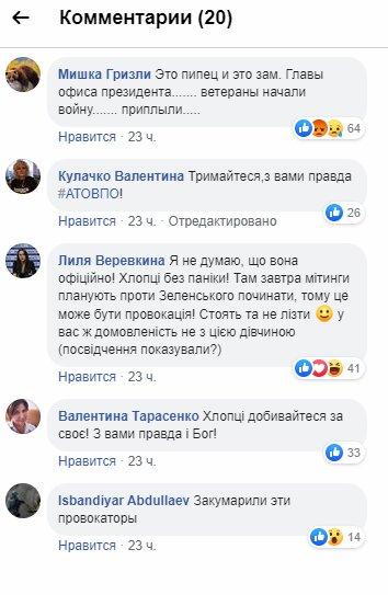 Геращенко наказали за «зелёных человечков» в Раде - ХВИЛЯ