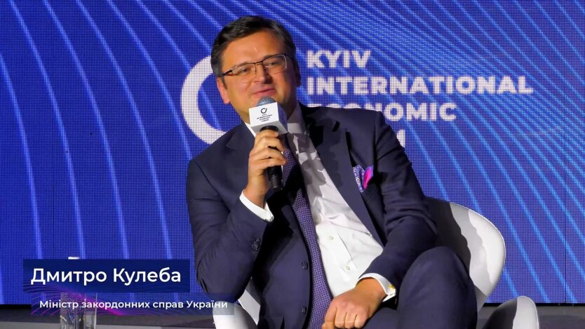 Министр иностранных дел Украины Дмитрий Кулеба на экономическом форуме в Киеве