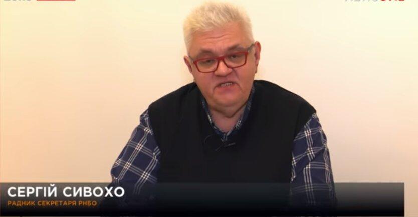 соратник Зеленского, Сергей Сивохо, скандал, оккупированный Донецк, 9 мая