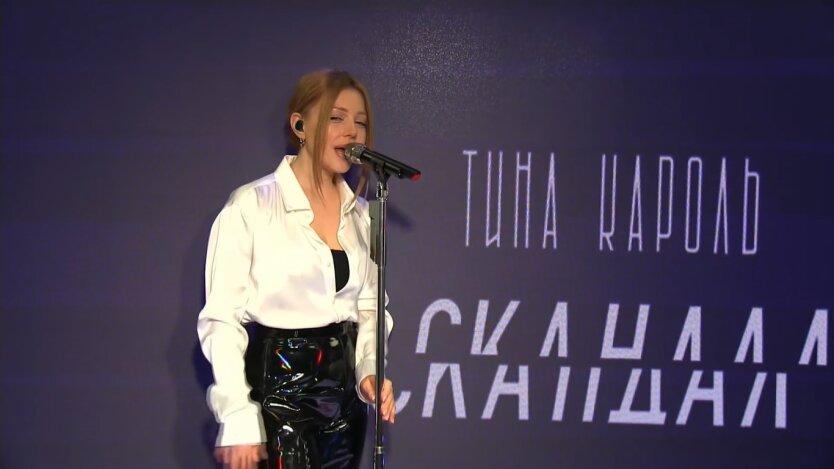 """Тина Кароль, песня """"Скандал"""", российские музыкальные площадки"""