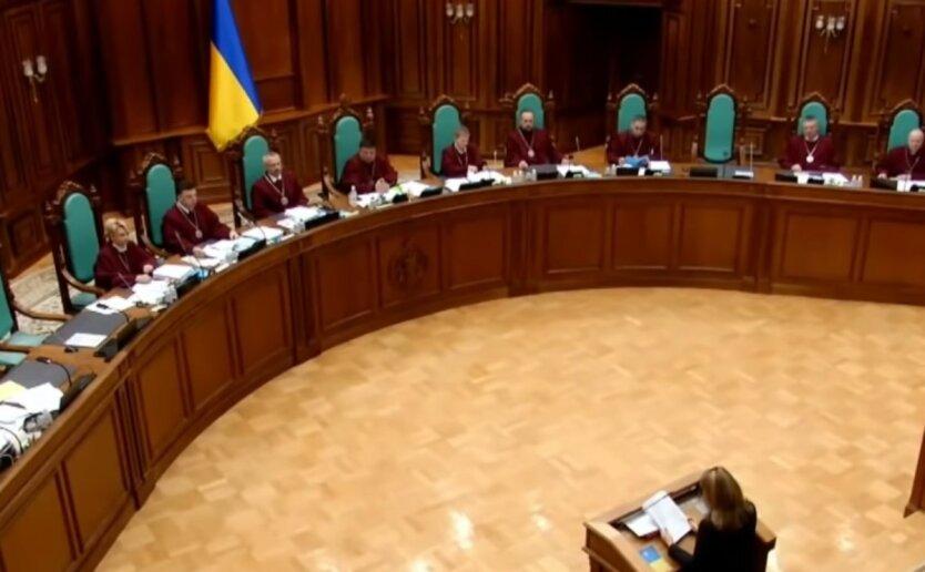 НАБУ,Конституционный суд Украины,Директор НАБУ,Президент Украины