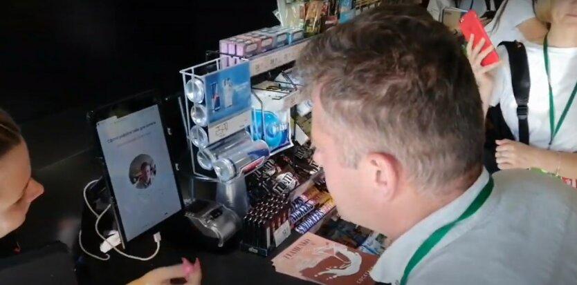 FacePay24 от ПриватБанка,Приват24,оплатить покупку с помощью сканирования лица в Украине