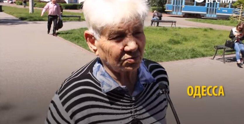 Украинские пенсионеры, пенсионные выплаты, расчет зарплаты