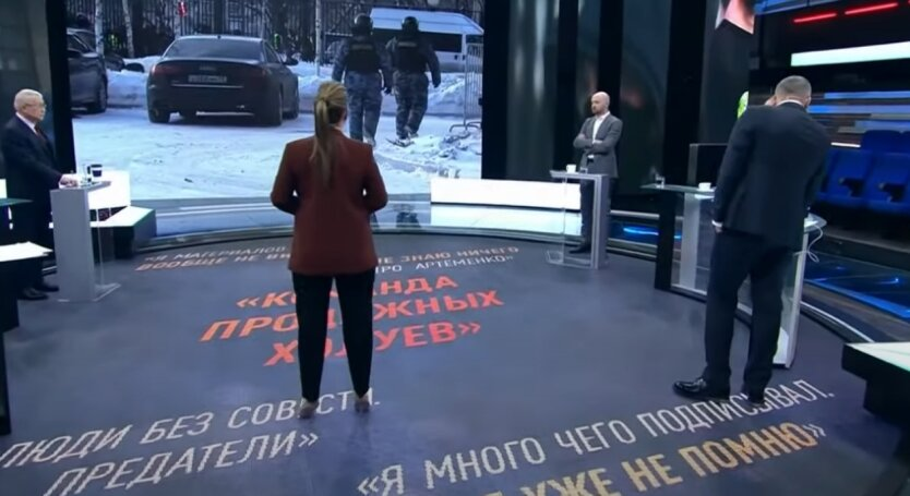 """Передача """"60 минут"""", Россия, Латвия"""