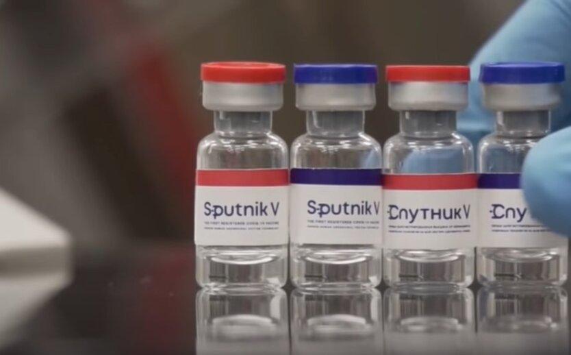 Российская вакцина «Спутник V»