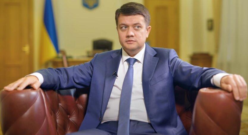 Дмитрий Разумков, Виталий Кличко