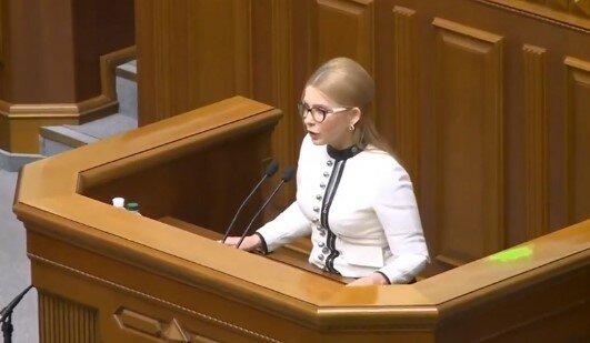 тимошенко рада