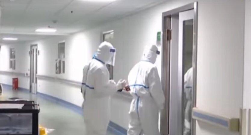 Коронавирус в Италии, спад коронавируса в Италии, пандемия коронавируса