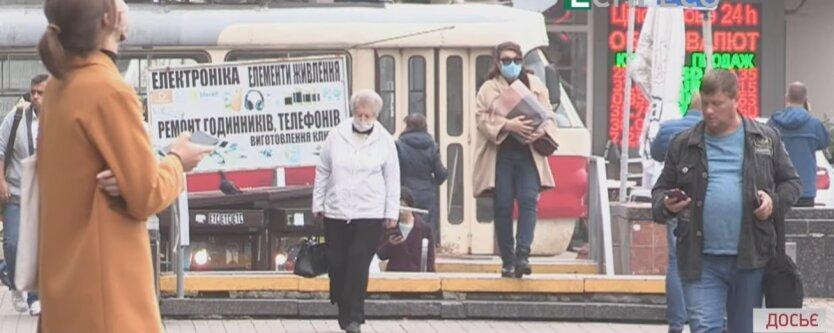 Карантин в Украине, карантин выходного дня, ужсточение карантина
