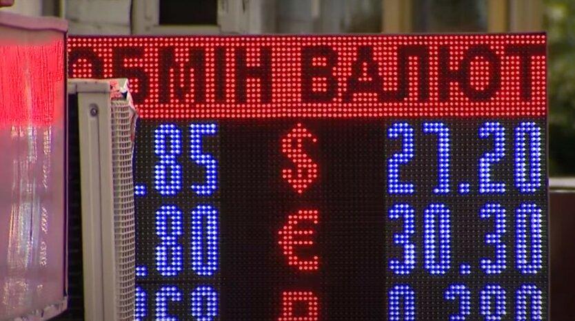 Эксперты сделали прогноз курса валют на осень