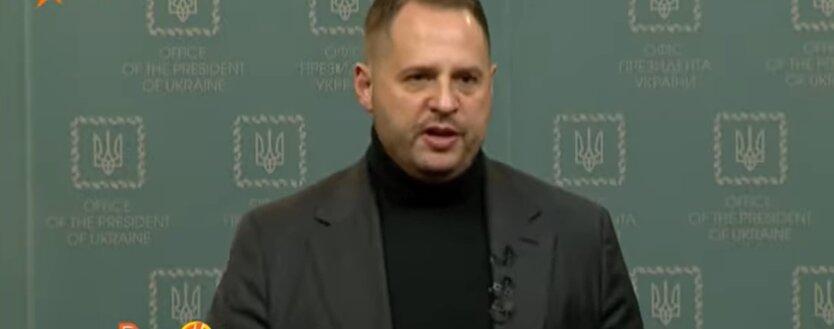 Андрей Ермак, нормандская встреча, Леонид Кравчук