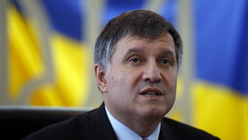 Arsen-Avakov