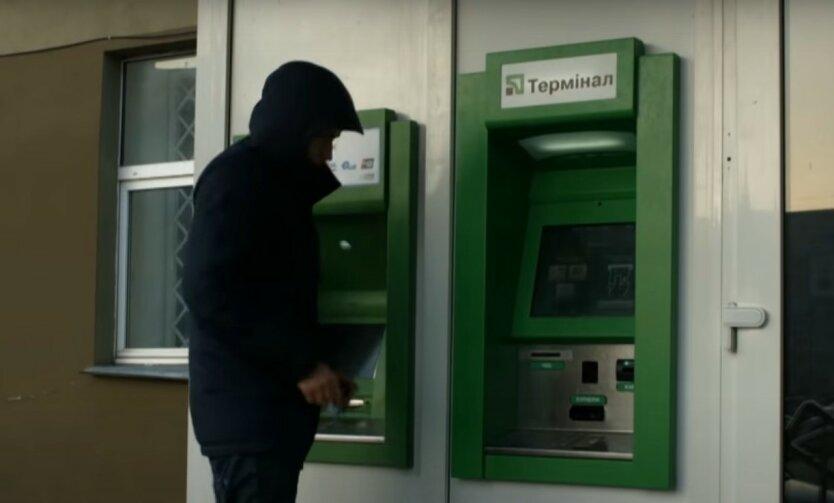 Нацбанк ввел новые валютные правила