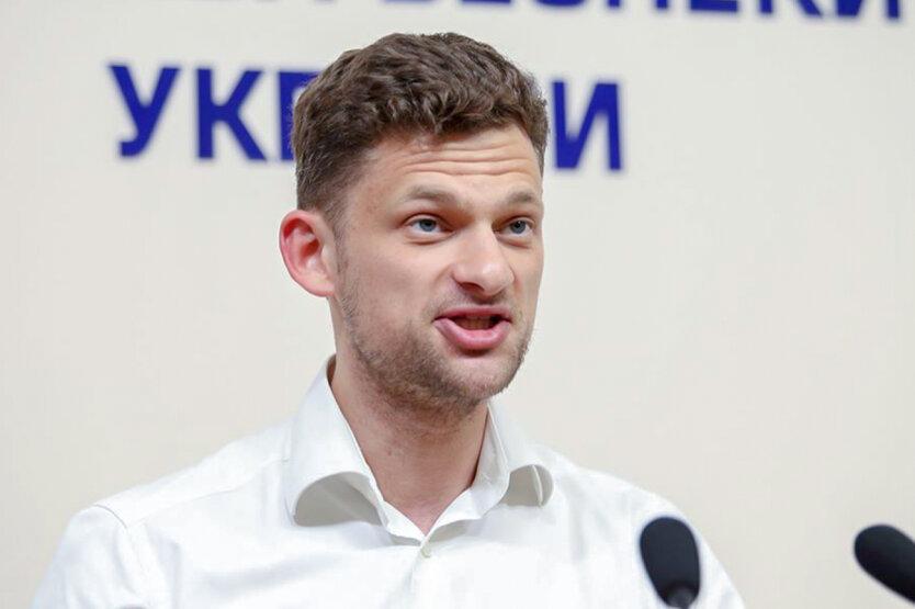 Министр Кабмина
