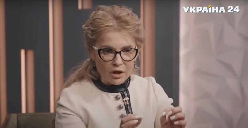 Тимошенко призвала Зеленского убрать это правительство