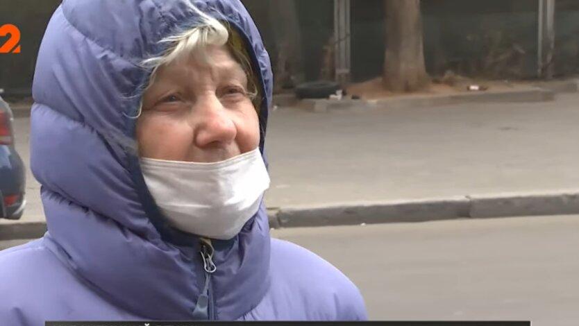 Украинские пенсионеры, надбавка к пенсии, пенсия в Украине