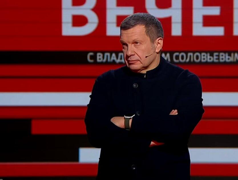 Российский пропагандист Владимир Соловьев
