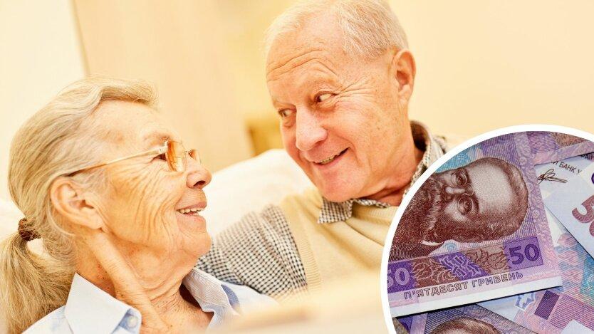 пенсии в украине, повышение пенсий, индексация