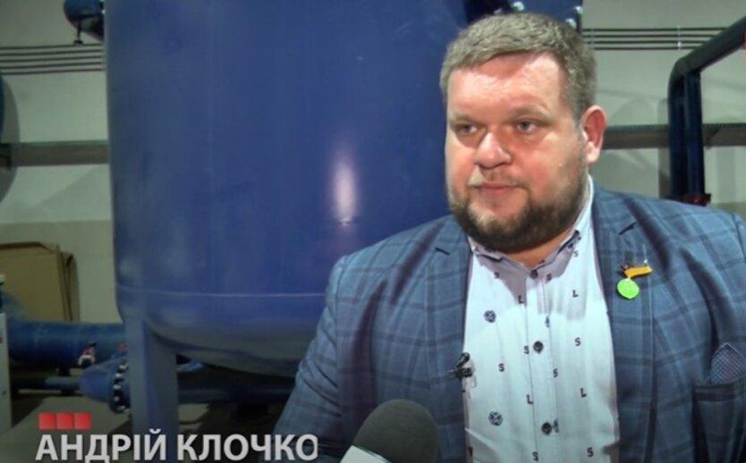 Андрей Клочко