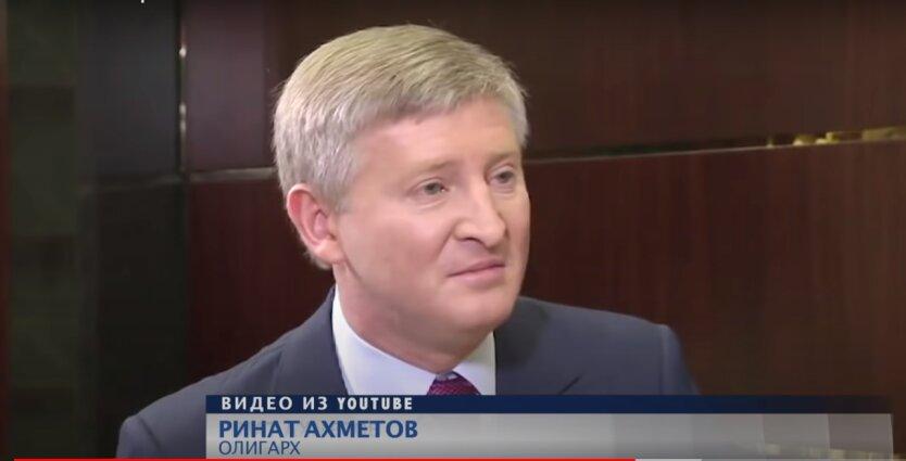 Ринат Ахметов, цены на элекроэнергию, Украина