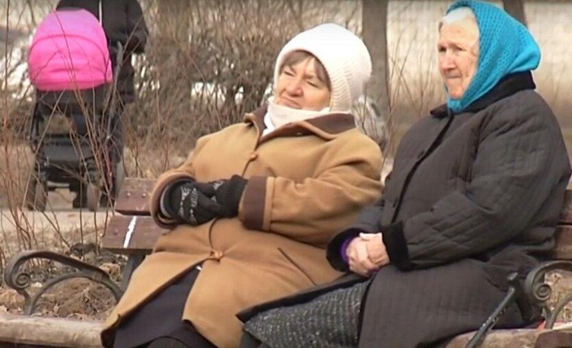 Эксперт высказался о новых пенсиях в Украине