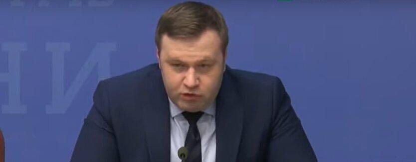 министр_энергетики