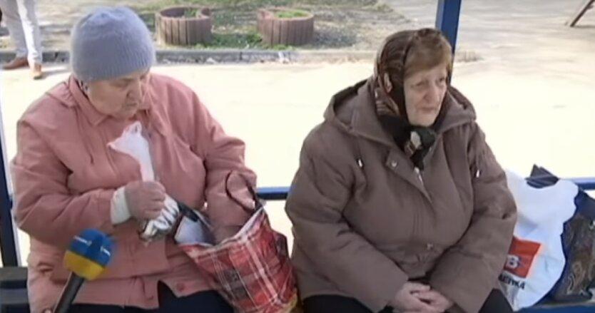 пенсионеры Украина, пенсии в Украине, индексация пенсий в Украине, выплаты пенсионерам
