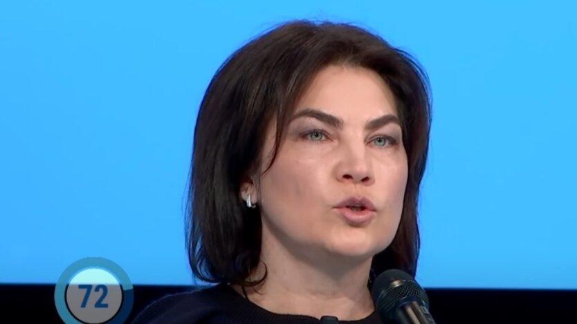 Ирина Венедиктова, Владимир Яценко