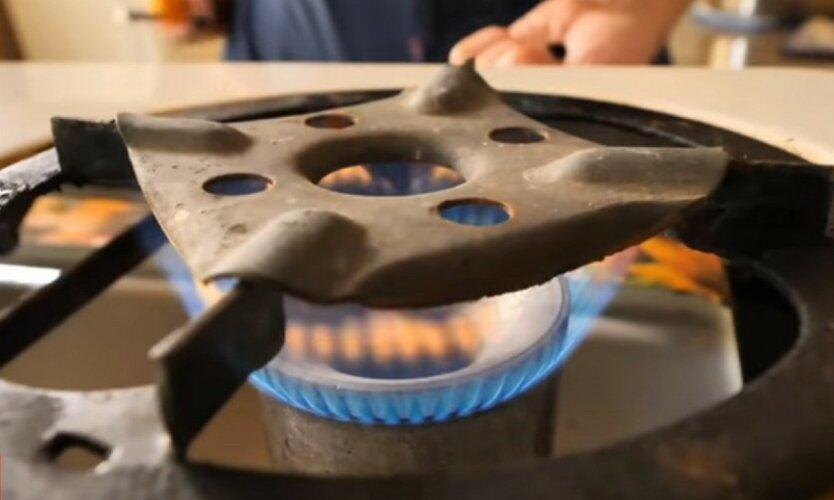 Украинцам назвали крайнюю дату публикации годовых тарифов на газ