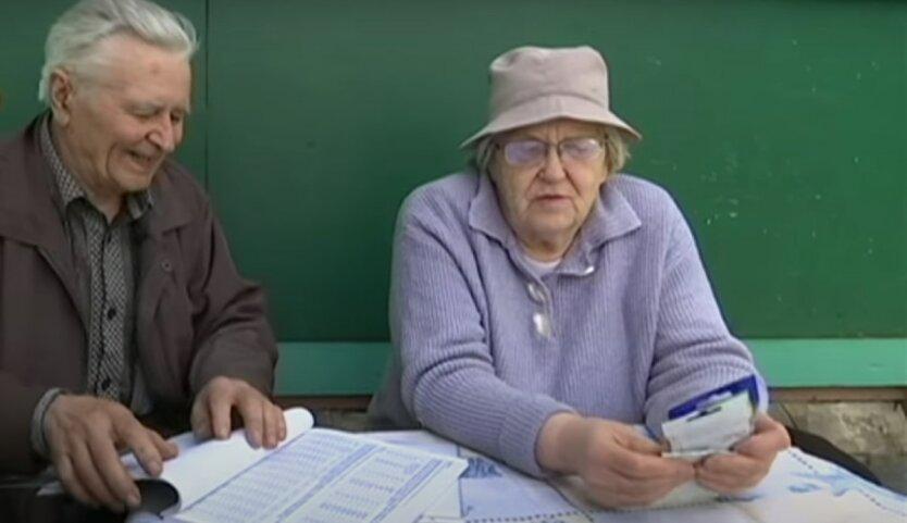 Пенсионеры в Украине,Пенсионный фонд Украины,Кабмин выделил дополнительные средства ПФУ